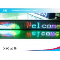Wholesale Indoor RGB Full Color LED Moving Message Display Programmable Signs from china suppliers
