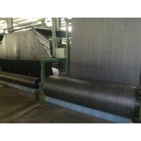Buy cheap Drainage Woven Geotextile Fabric Convenient For Road Construction from wholesalers