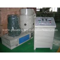 Wholesale Waste Plastic Recycling Equipment PET Flakes Agglomerator With NGS from china suppliers