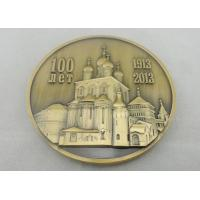 Wholesale Zinc Alloy Russia Souvenir Badges With 3D Design And Antique Gold For Awards from china suppliers