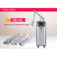 Wholesale Co2 Fractional Laser Machine for Stretch marks , Acne scars ,  Vaginal Tightening from china suppliers