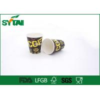 Wholesale Paper Coffee Cups , Disposable Drinking Cups  Offset Printing With Plastic Lids from china suppliers