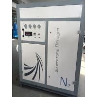 Wholesale Box style Nitrogen flushing for chips packing machine hig purity nitrogen generator from china suppliers