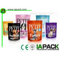 Pet Food Automatic Rotary Bag-Given Packaging Machine for Large Particles With Multi-head Scale
