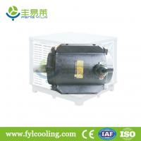 Wholesale FYL DH18DS evaporative cooler/ swamp cooler/ portable air cooler motor from china suppliers