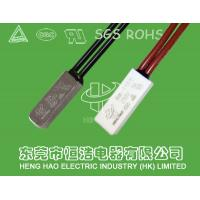 Buy cheap H20 thermal protector switch,H20 temperature thermostat from wholesalers