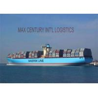 Buy cheap international import export sea freight service china to tema ghana from wholesalers