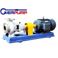 Wholesale IH Horizontal Stainless steel chemical centrifugal pump for agricultural drainage from china suppliers