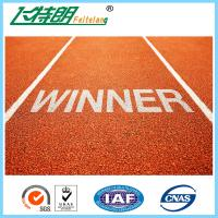 Quality High Standard Athletic Running Track Flooring For Sports Field And Stadium for sale