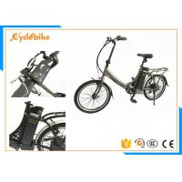 Wholesale Fast 20 Inch Electric Folding Bike Bicycle With 36v Lithium Battery from china suppliers