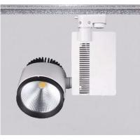 Wholesale track light supplier: from china suppliers