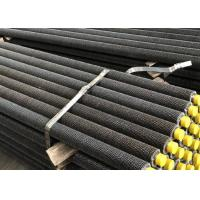 Wholesale SA192M Serrated Finned Tube from china suppliers