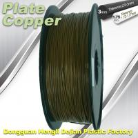 Buy cheap Red Copper 1.75Mm 3D Printer Metal Filament High Temperature Resistance from wholesalers