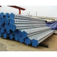 "Wholesale 1/2 - 8"" Schedule 80 Galvanized Steel Pipe Threaded Schedule 40 Steel Tube from china suppliers"
