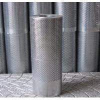 Quality perforated metal for filter tube for sale