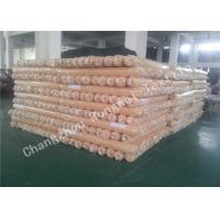 Wholesale 320gsm 340gsm 380gsm Beige WINDBREAK SHADE NETTING for Garden , Greenhouse Plants and Crops Nets from china suppliers