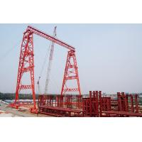 Wholesale OEM 120t Rubber Tyred Steel Gantry Crane With Trolley from china suppliers