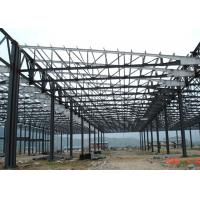 Wholesale Mining Storage PEB Structural Steel Framing Prefabricated Fast Erection Corrosion Resistance from china suppliers