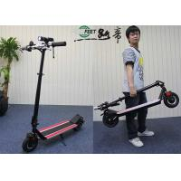 Wholesale High-Tech 350w Standing Electric Scooter Batteries , Electric Off Road Scooter from china suppliers