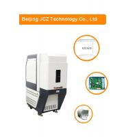 Buy cheap 10W-100W Metal Fiber Laser Marking Machine/High Speed Laser Marking Machine from wholesalers