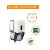 Buy cheap 10W-100W Metal Fiber Laser Marking Machine/High Speed Laser Marking Machine from wholesalers