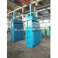 Quality 100T Waste Plastic Bottles / Films Waste Plastic Recycling Machine Hydraulic for sale