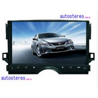 Wholesale Toyota Reiz Automotive Multimedia Navigation Full Touch Radio GPS 10 Inch Large Screen from china suppliers