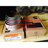 Wholesale XCMG grader spare parts inserts connecting rod, a set of 12 pieces , 3,950,661 from china suppliers