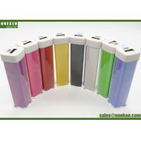 Wholesale Promotion Gift Lipstick 18650 Power Bank Purple / Yellow 1800mAh For Iphone from china suppliers