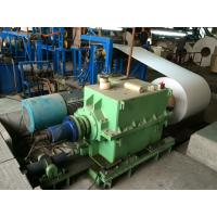 Wholesale 5,000kg Aluminum Color Coating Line 0.03mm - 1.5mm Thickness DC Control from china suppliers