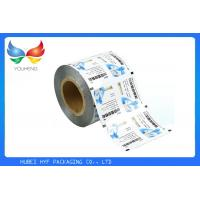Wholesale Colorful Printing Laminating Film Roll , Air Proof Wrapping Shrink Wrapping Film from china suppliers