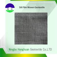 Wholesale Recycled PP / Virgin PP Circle Loom High Strength Woven Geotextile Fabric For Reinforcement from china suppliers
