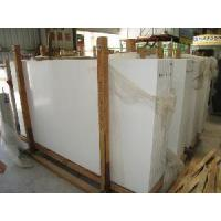 Wholesale White Crystallized Glass Panel/Pure White Artificial Stone from china suppliers