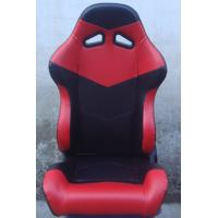 Wholesale Fashionable Universal Adjustable Seats Sport Seats Racing Seats With Single or Double slider from china suppliers