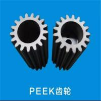 Wholesale PEEK  gear from china suppliers