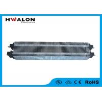 Wholesale Efficient PTC Ceramic Air Heater For Shower Enclosure Heater / Kitchen Warmer Heater from china suppliers