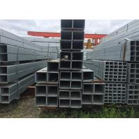 Buy cheap Hollow Section Low Carbon Square Tubular Steel With Grade GB Q235B Q345B For Structural Beam 20 * 20 * 1.5 mm from wholesalers