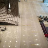 Wholesale Rome Wood Grain Marble Natural Stone Tiles Unique Design OEM Service from china suppliers