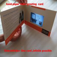 Wholesale 2G CMYK printing LCD Video Invitation Card for promotional activities from china suppliers