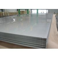 Wholesale DIN 1.4462 Duplex Stainless Steel Plates , stainless steel metal sheet Grade 2205 EN10204-3.1 from china suppliers
