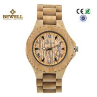 Wholesale Fashion Leisure Stylish Bewell Wood Watch , Maple Wooden Womens Watches from china suppliers