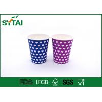 Wholesale Eco - friendly Hot Drink Paper Cups Disposable , insulated paper coffee cups Single PE Coated from china suppliers