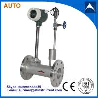Wholesale vortex flow meter used for H2 with reasonable price from china suppliers