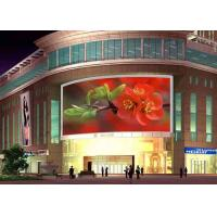 Buy cheap HD P10 Outdoor Full Color LED Display Board  Stadium Led Video Screen 9000 Nits with 960*960mm iron cabinets from wholesalers