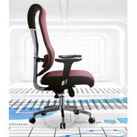 Quality Executive Chair Office Chair Specifications HS Code Office Chair Covers for Office Chairs for sale