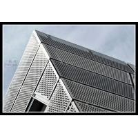 Wholesale decoration metal perforated sheet (manufacture) from china suppliers
