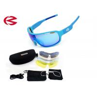 Wholesale Polarized U.V Protection Outdoor Sports Sunglasses / Cycling Glasses Unbreakable from china suppliers