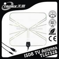 Wholesale Amplified Indoor ISDB ATSC DVB - T DVB - T2 Automotive TV Antenna USB Power Supply Connector from china suppliers