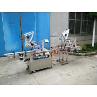 Wholesale 20-200mm Width flat surface Label Applicator with top and back side labeler from china suppliers