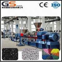 Wholesale PE cable Flame retarding masterbatch compounding extruder machine from china suppliers